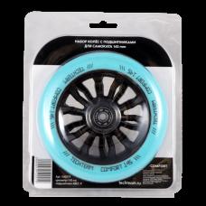Набор 2 колес и 4подшипн ABEC 9 д/Comfort 145мм