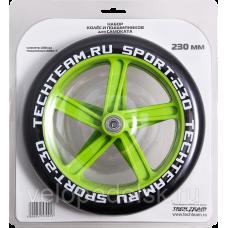 Набор колес для самоката 230 мм