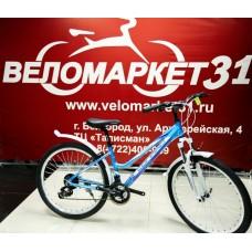 Женский велосипед 26 CONRAD WEIDA (2021)