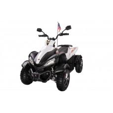 Квадроцикл 268A белый